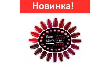 """Новая линейка инновационных гель-лаков """"Red collection""""!"""