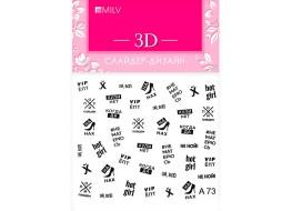 Слайдер для ногтей 3D A 73