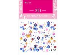 Слайдер для ногтей 3D A 57