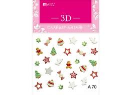 Слайдер для ногтей 3D A 70