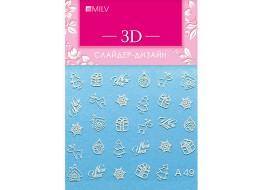 Слайдер для ногтей 3D А49