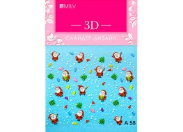 Слайдер для ногтей 3D A 58