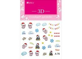 Слайдер для ногтей 3D А76
