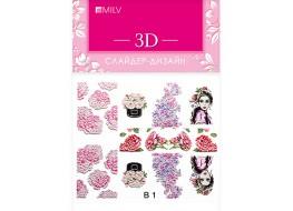 Слайдер для ногтей 3D B1