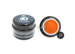 Гель 4D для дизайна ногтей № 19 (неоновый апельсин)
