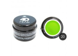 Гель 4D для дизайна ногтей № 20 (салатовый)