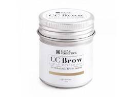 Хна для бровей СС Brow Light brown Светло-коричневый банка