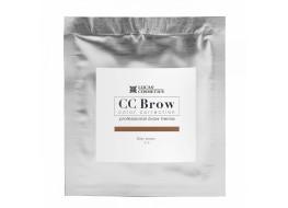 Хна для бровей СС Brow Grey brown Серо-коричневый САШЕ