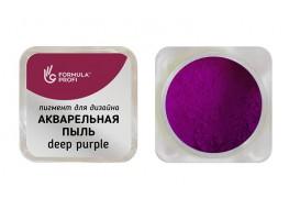 """Пигмент для дизайна """"Акварельная пыль"""" №01 deep purple"""