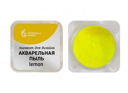 """Пигмент для дизайна """"Акварельная пыль"""" №05 lemon"""