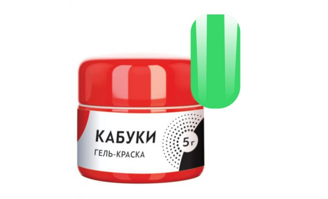 Формула Профи Гель-краска Кабуки №04 Чайный сад 5 г