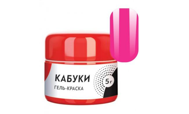 Формула Профи Гель-краска Кабуки №05 Шепот сакуры 5 г