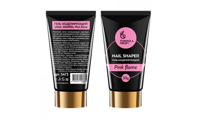 Формула Профи Гель NAIL SHAPER моделирующий Pink flaim 30 гр (5473)