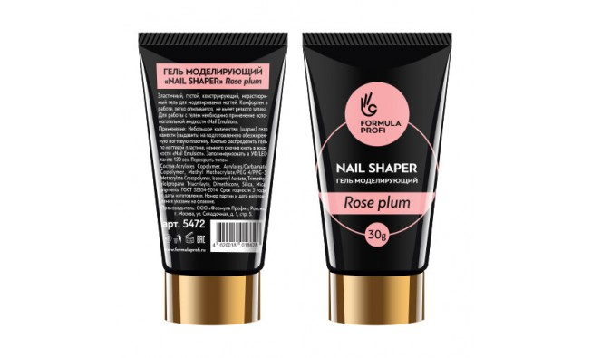 Формула Профи Гель NAIL SHAPER моделирующий Rose plum 30 гр (5472)