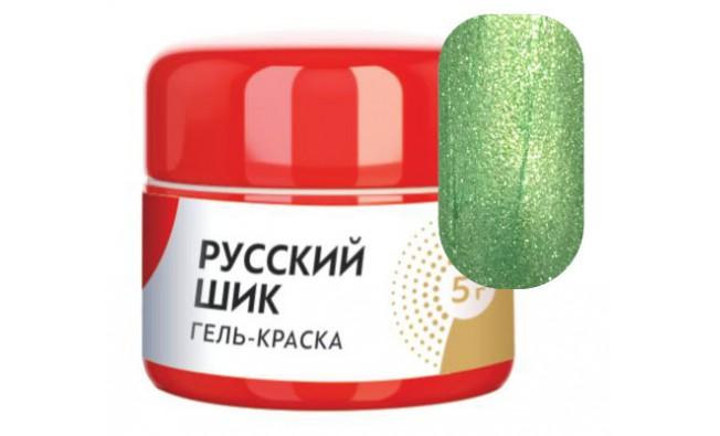 Формула Профи Гель-краска Русский шик №04 Янтарная слеза 5 г