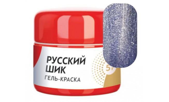 Формула Профи Гель-краска Русский шик №05 Кружевница 5 г