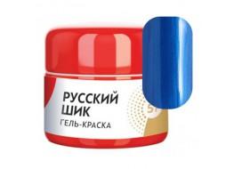 Гель-краска Русский шик №11 Сказочная гжель