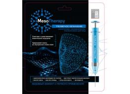 """Маска для лица Meso Therapy """"Трехмерное увлажнение"""" тканевая"""