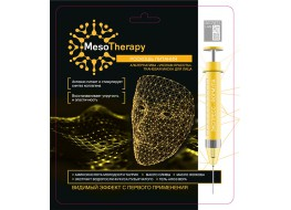 "Маска для лица Meso Therapy ""Роскошь питания"" тканевая"