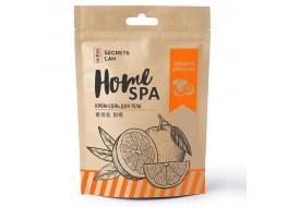 """Крем-соль для тела Home SPA """"Сладкий апельсин"""""""