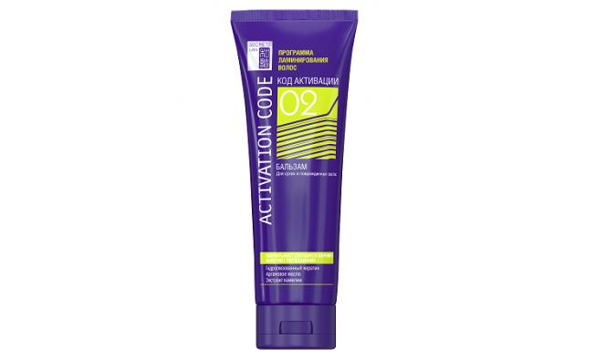 """Бальзам """"Код активации"""" Программа ламинирования для сухих и поврежденных волос"""