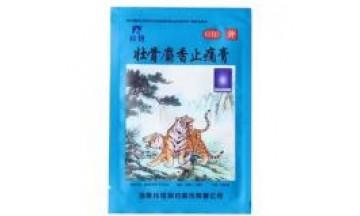 Китайский пластырь «Синий тигр»