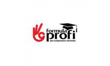 """Компания """"Формула Профи"""" предлагает бесплатное дистанционное обучение smart-технологии!"""