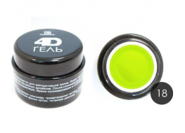 Гель 4D для дизайна ногтей № 18 (зеленый лайм)
