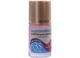 Экспресс-средство №635 гель для укрепления ногтей мультивитаминный