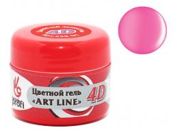 Гель 4D №05 розовый шелк