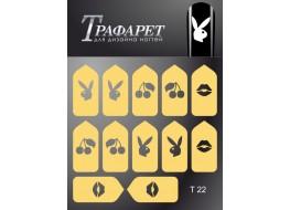 Трафарет для дизайна ногтей Т22
