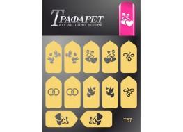 Трафарет для дизайна ногтей Т57