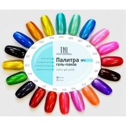 Гель-лак с зеркальным эффектом (TNL)