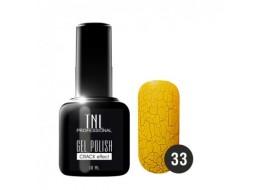Гель-лак Crack №33 Лимонно-желтый