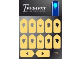 Трафарет для дизайна ногтей Т66
