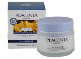 """Крем для лица """"PLACENTA"""" увлажняющий с экстрактом овечьей плаценты"""