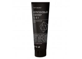 Кератиновый филлер Top Secret для волос