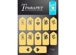 Трафарет для дизайна ногтей Т31