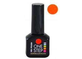 Гель-лак ONE STEP однофазный № 48