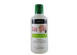 Жидкость для растворения акрила и снятия искуственных ногтей