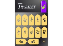 Трафарет для дизайна ногтей Т65