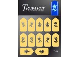 Трафарет для дизайна ногтей Т54