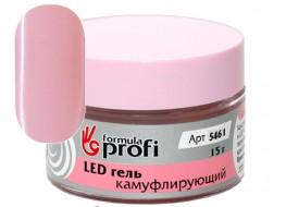 """Гель LED/УФ камуфлирующий """"Дымчатый розовый"""""""