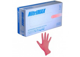 Перчатки Nitri Max нитриловые S лиловые