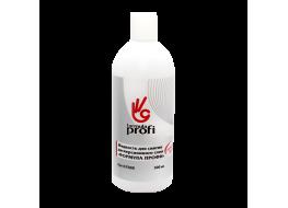 Жидкость для снятия дисперсионного слоя с улучшенной формулой