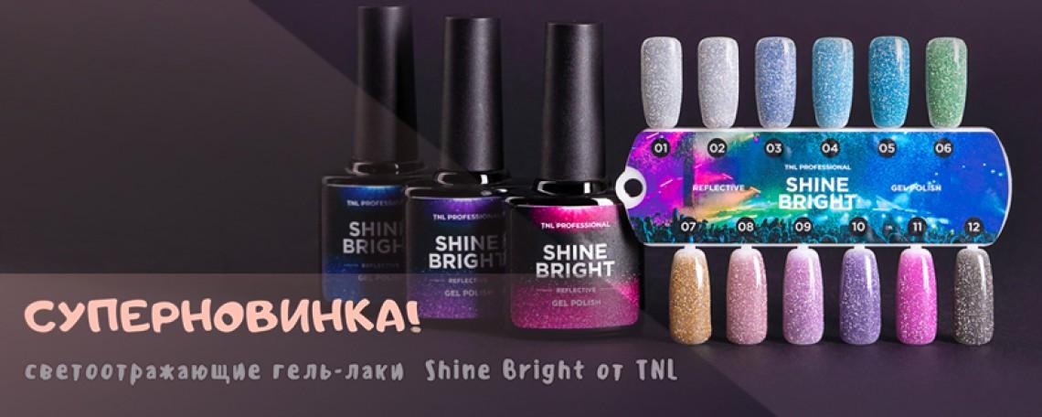 tnl shine
