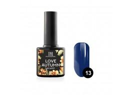 Гель-лак Love autumn т 13 темно-синий