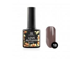 Гель-лак Love autumn т 18 молочный шоколад