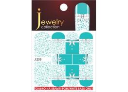 Слайдер для ногтей  J 239