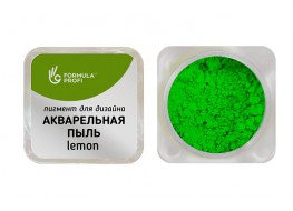 """Пигмент для дизайна """"Акварельная пыль"""" №06 lime"""